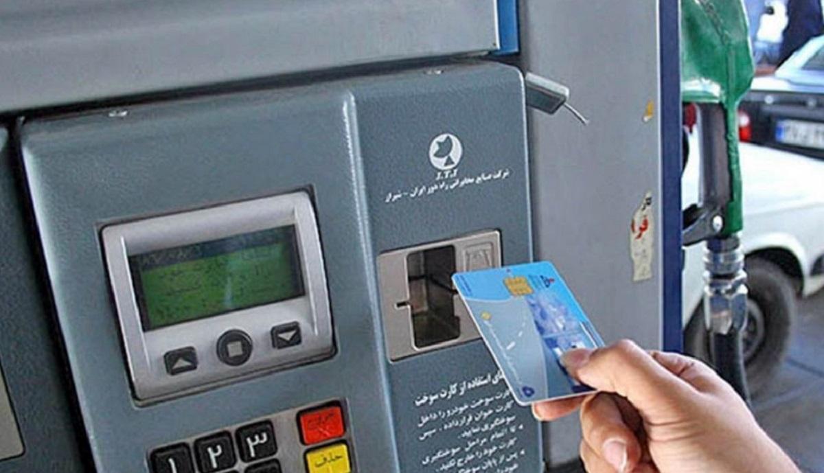 داستان بنزین و کارت سوخت