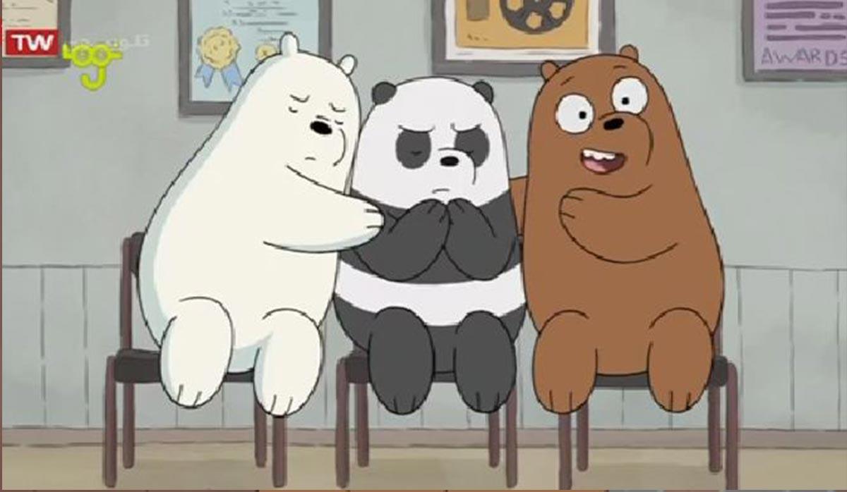 کارتون خرسهای کله فندقی   آزمون بازیگری