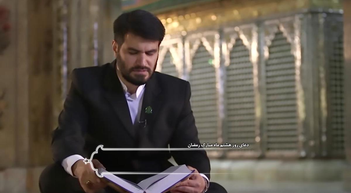 دعای روز هشتم ماه مبارک رمضان / حاج میثم مطیعی
