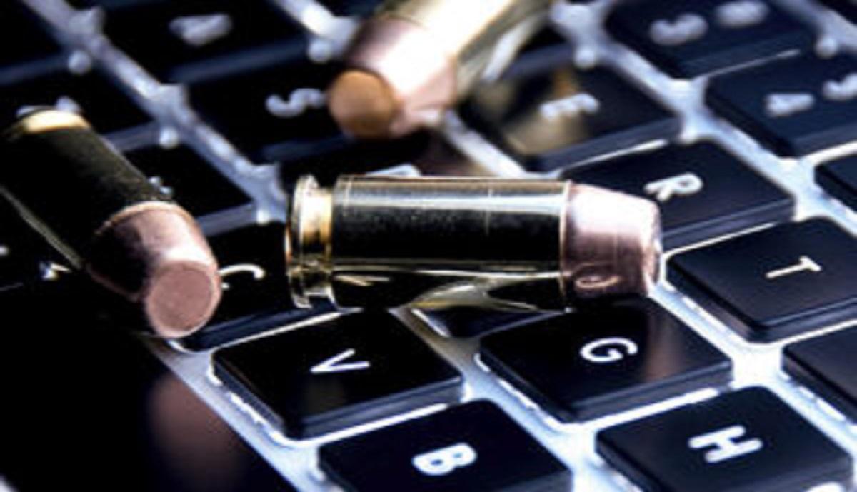 عزم آلسعود در رصد سایبری ایران