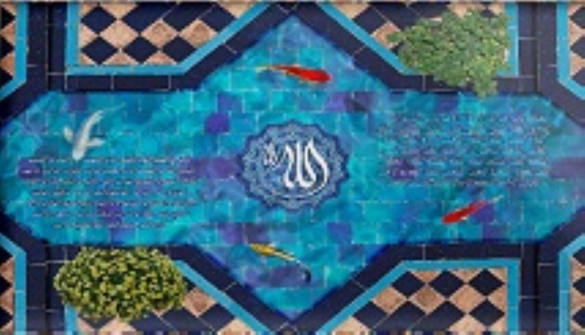نماهنگ «اسماء الحسنی»