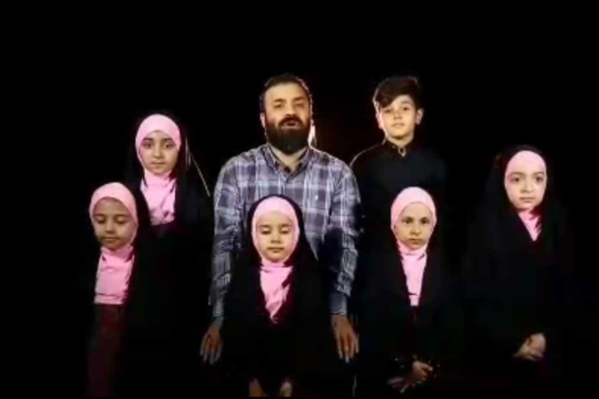 نماهنگ زیبای هلالی و گروه سرود کودکان