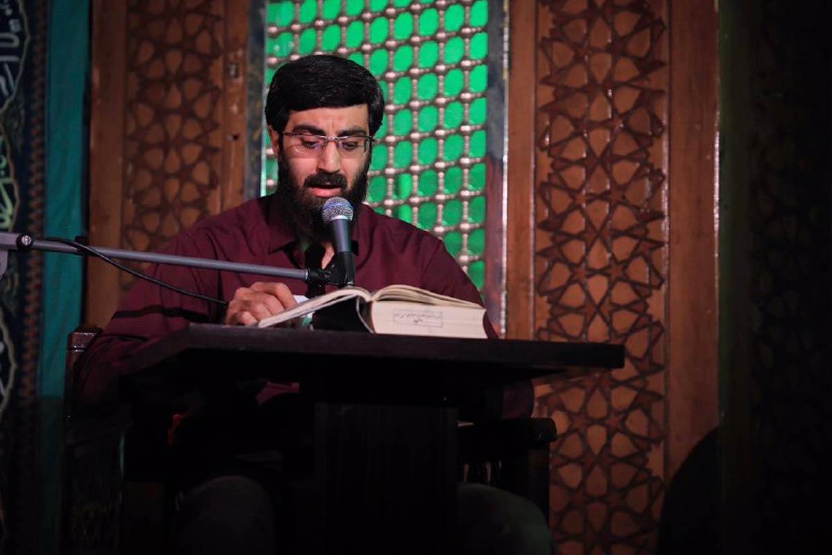 فرازهایی از دعای ابوحمزه ثمالی/ نریمانی