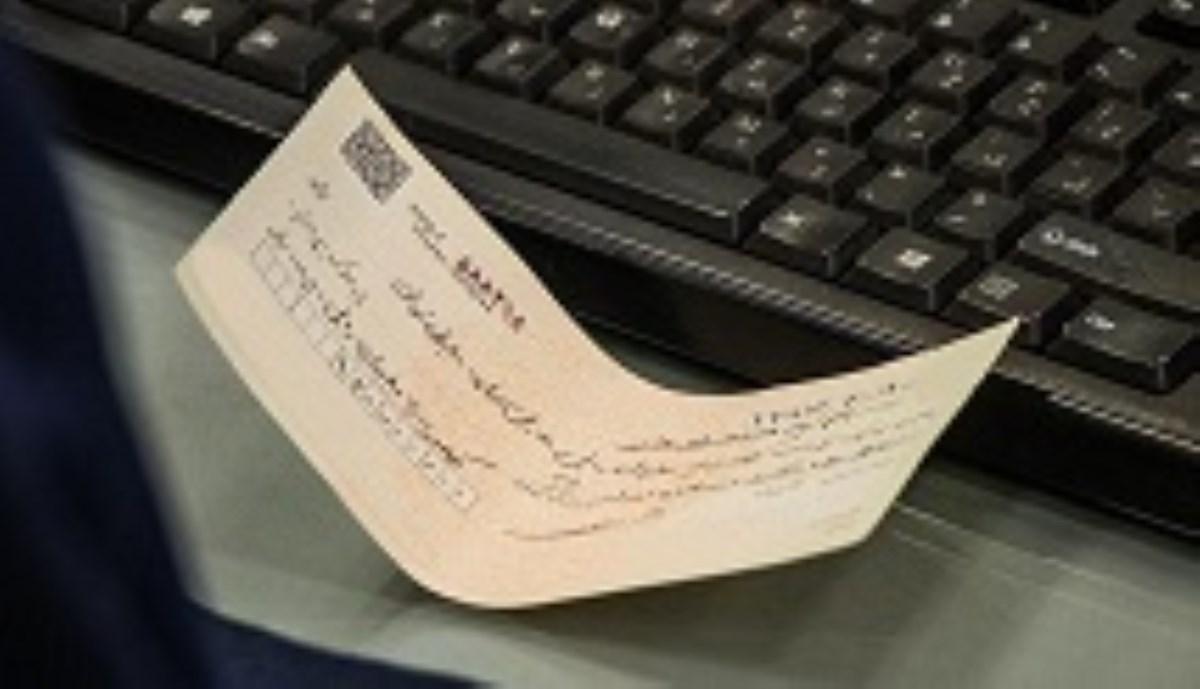 چک یا سفته؛ کدام یک برای ضمانت دریافت طلب مناسبتر است؟