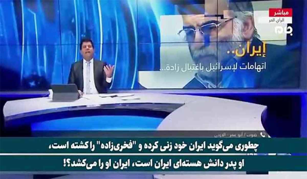 جواب مجری عرب به یاوه گویی علیه ایران