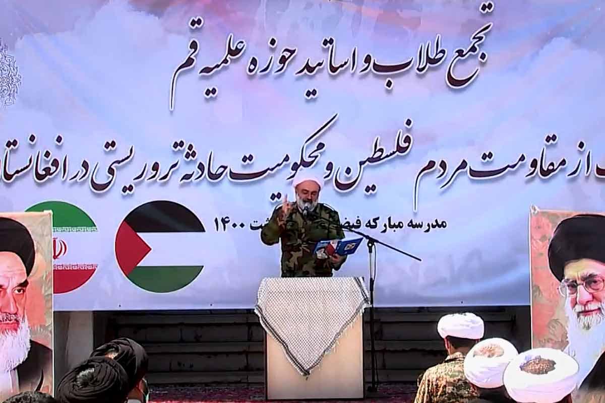 سلام بر کابل/ تجمع طلاب و روحانیون در حمایت از مردم فلسطین و افغانستان