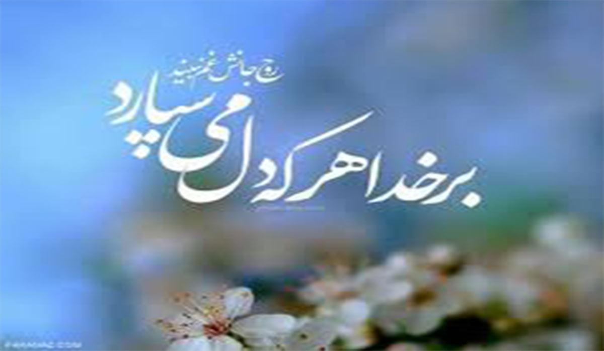 نماهنگ   مناجات با خدا عربی