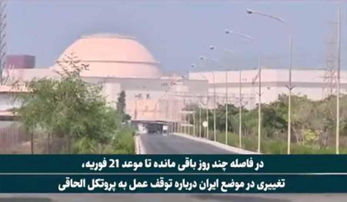 """پروتکل الحاقی"""" اهرم فشار ایران بر آمریکا"""