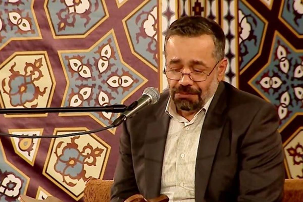 مناجات زیبای «ماه امید»/ حاج محمود کریمی