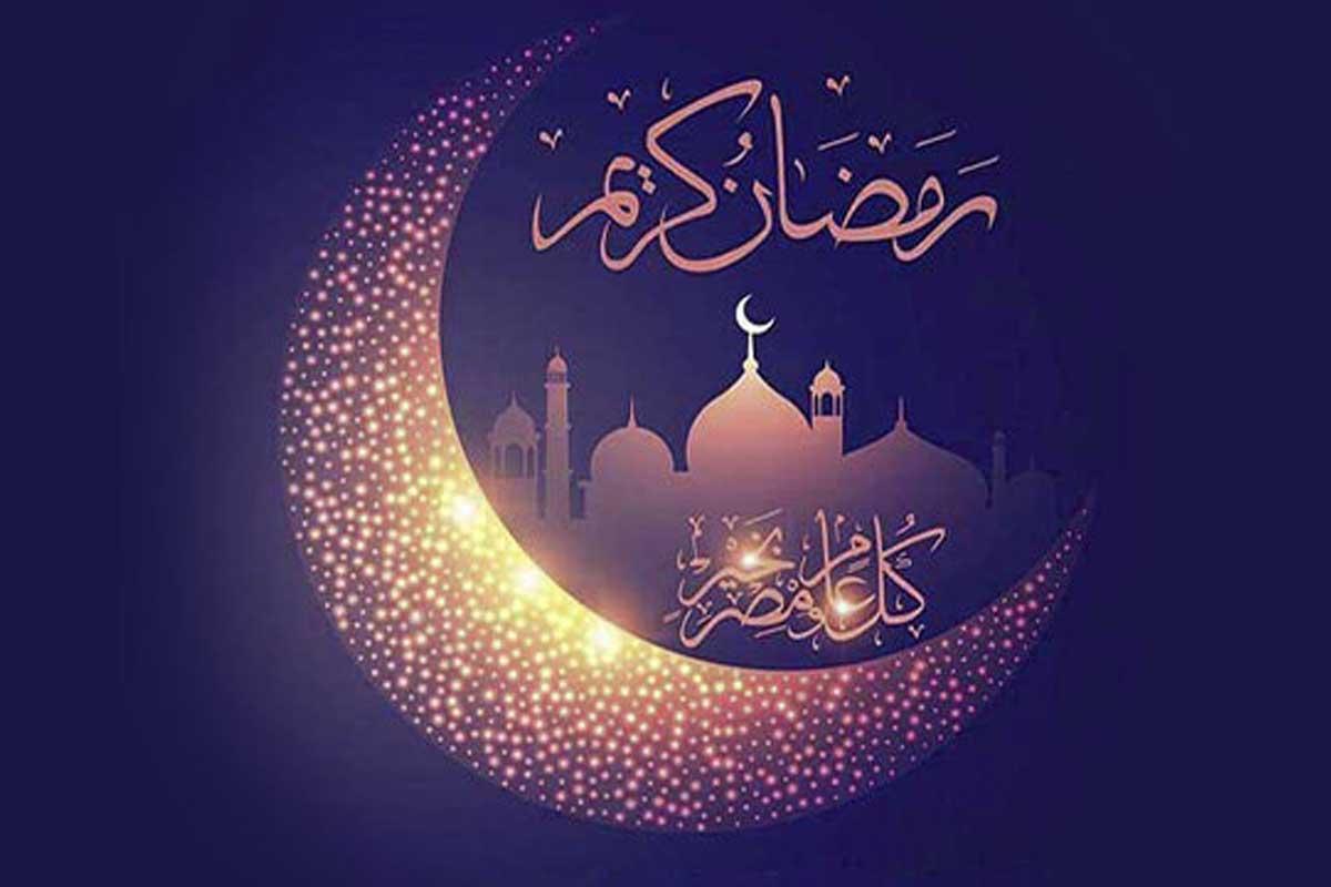 وضعیت واتساپ آهنگ «رمضان»