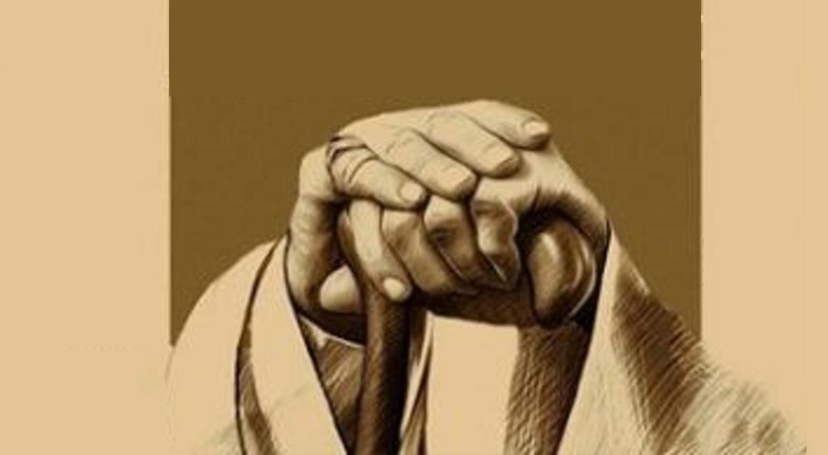 حکمت   اساس و مبنای تشیع / استاد بندانی نیشابوری