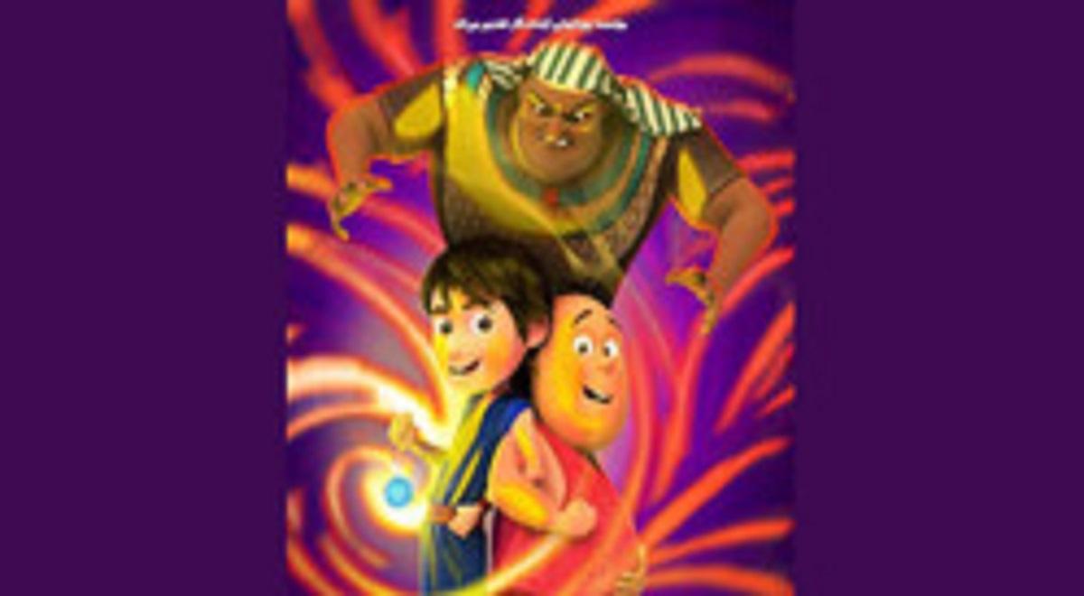 تیزر رسمی انیمیشن سینمایی «بنیامین»