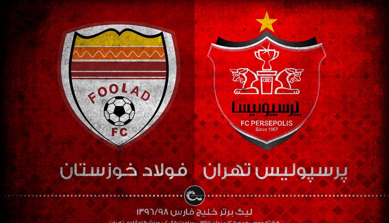 برد شیرین پرسپولیس مقابل فولاد خوزستان (خلاصه بازی)