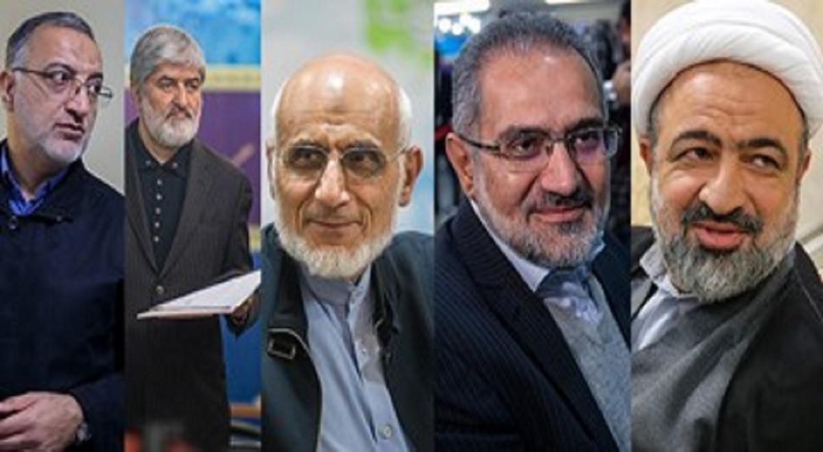 چهرههایی که تاکنون در انتخابات مجلس ثبتنام کردند