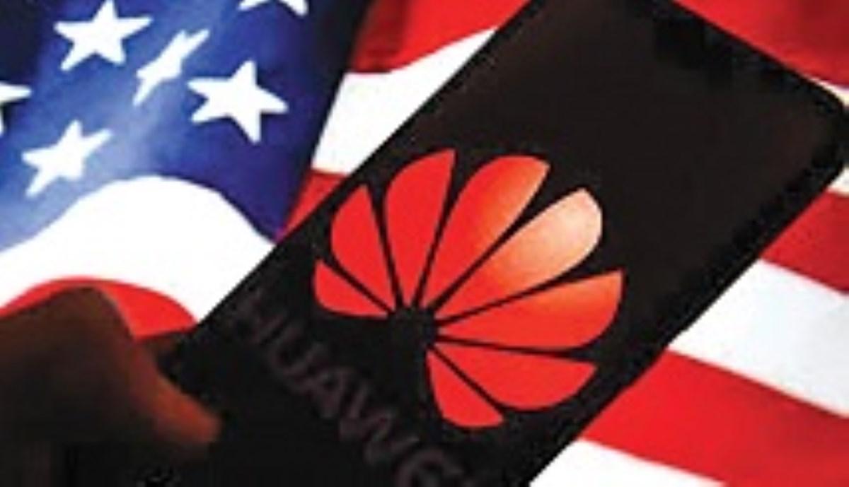 اقدامات گوگل علیه شرکت چینی هوآوی