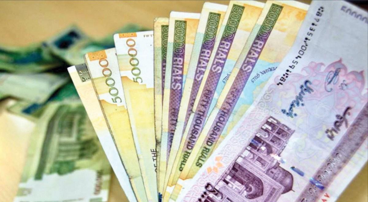 شما چقدر از پول کشور سهم دارید؟