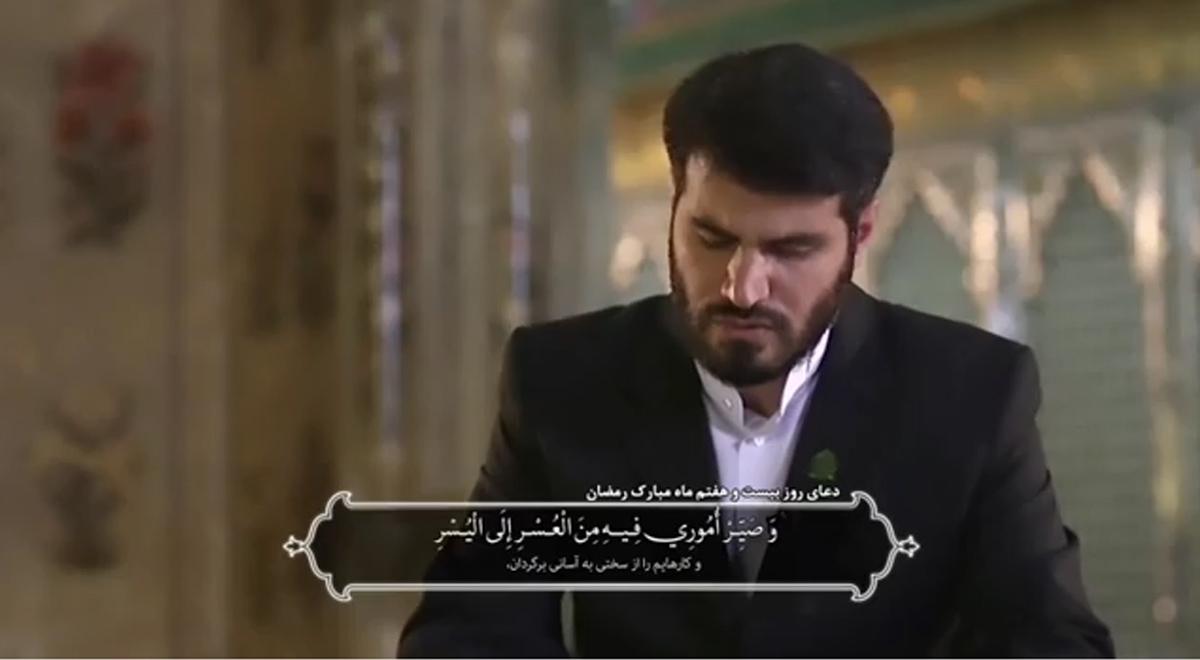 دعای روز بیست و هفتم ماه مبارک رمضان / حاج میثم مطیعی