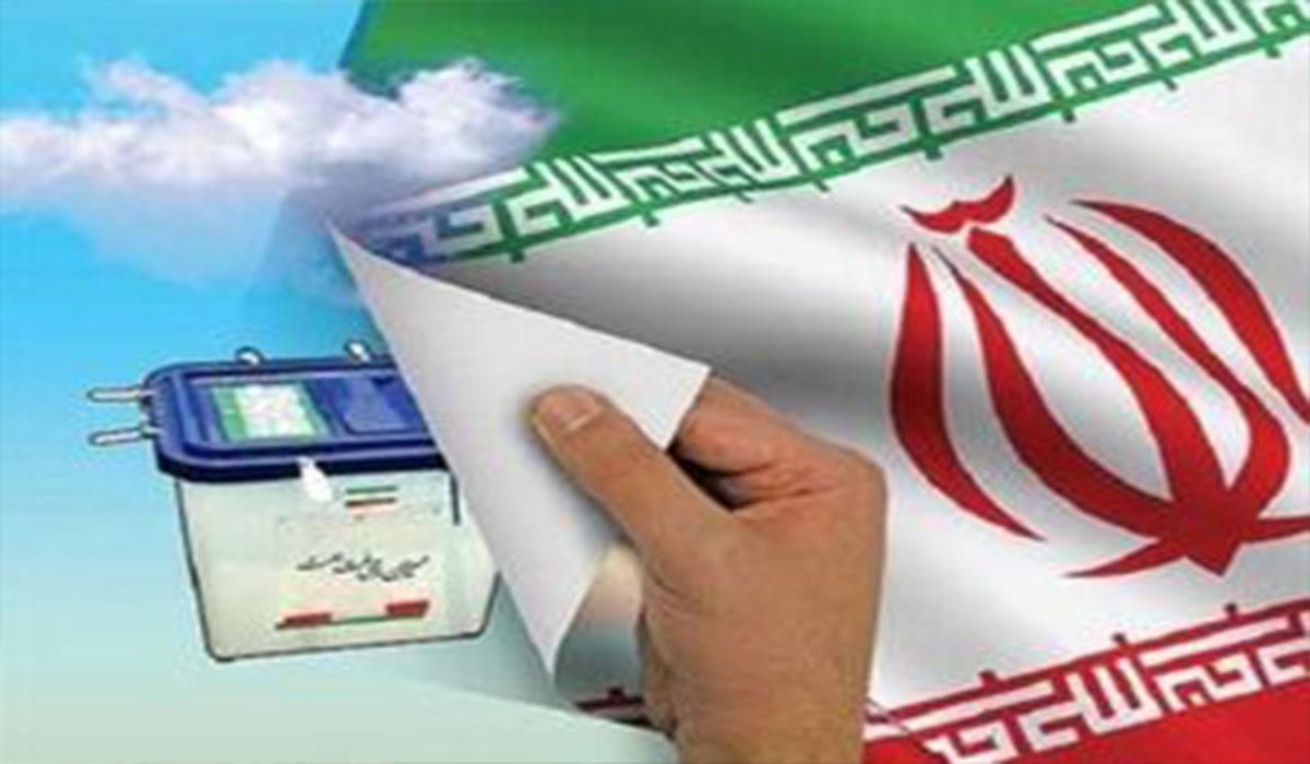 حاشیه و متن انتخابات ۱۴۰۰