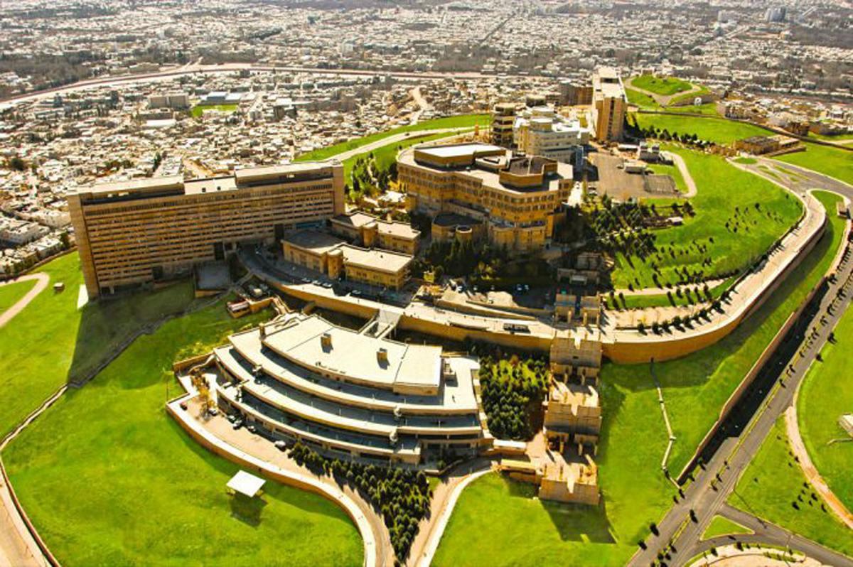 معرفی دانشگاه شیراز   ShirazUniversity