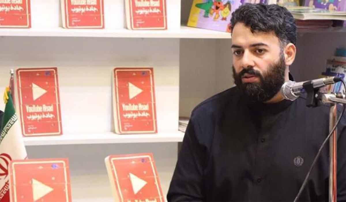 سفرنامه جاده یوتیوب به قلم محمد علی جعفری