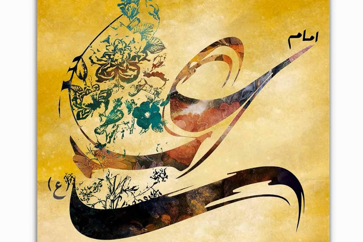 ذکرت عبادته.../ استوری عید سعیدغدیر