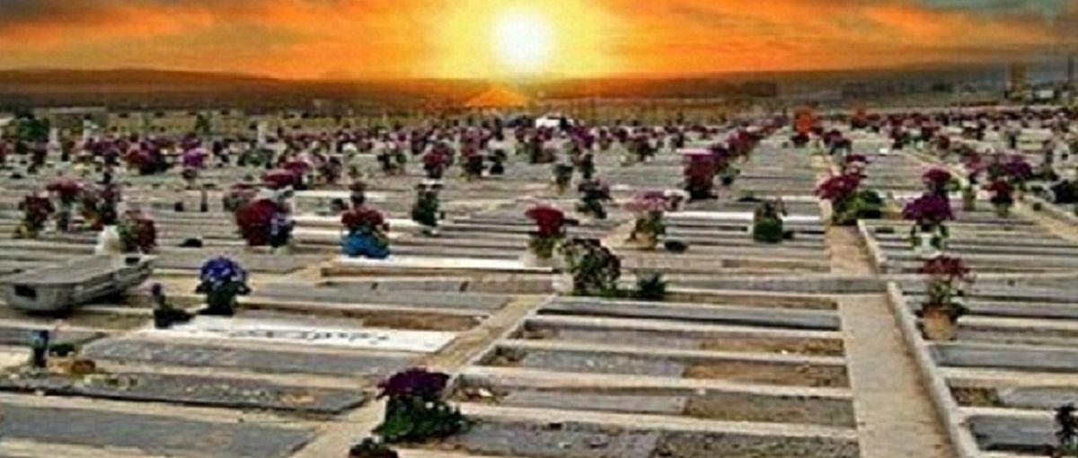 یاد مرگ   آیت الله ضیاء آبادی