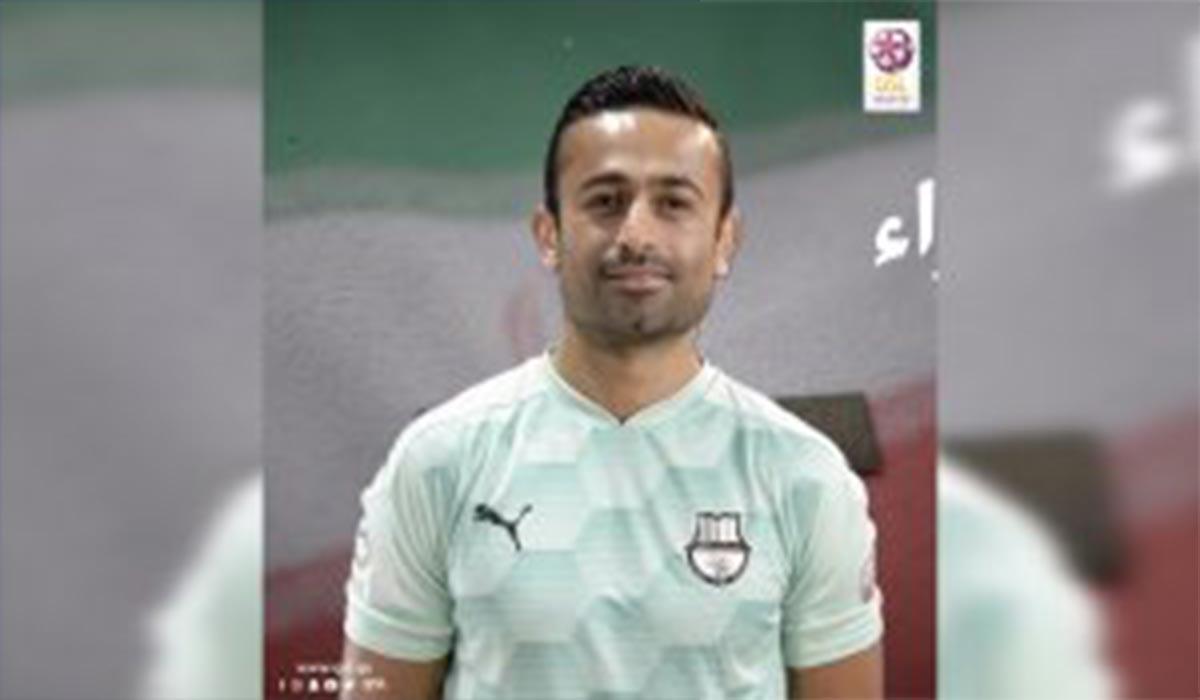 آموزش اصطلاحات فوتبال به زبان فارسی در قطر