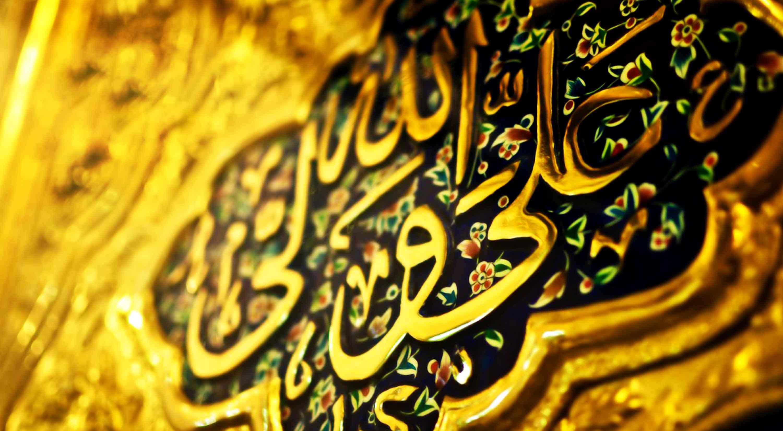 حکمت | عبادت بیولایت / استاد حسینی قمی (نسخه اینستاگرام)