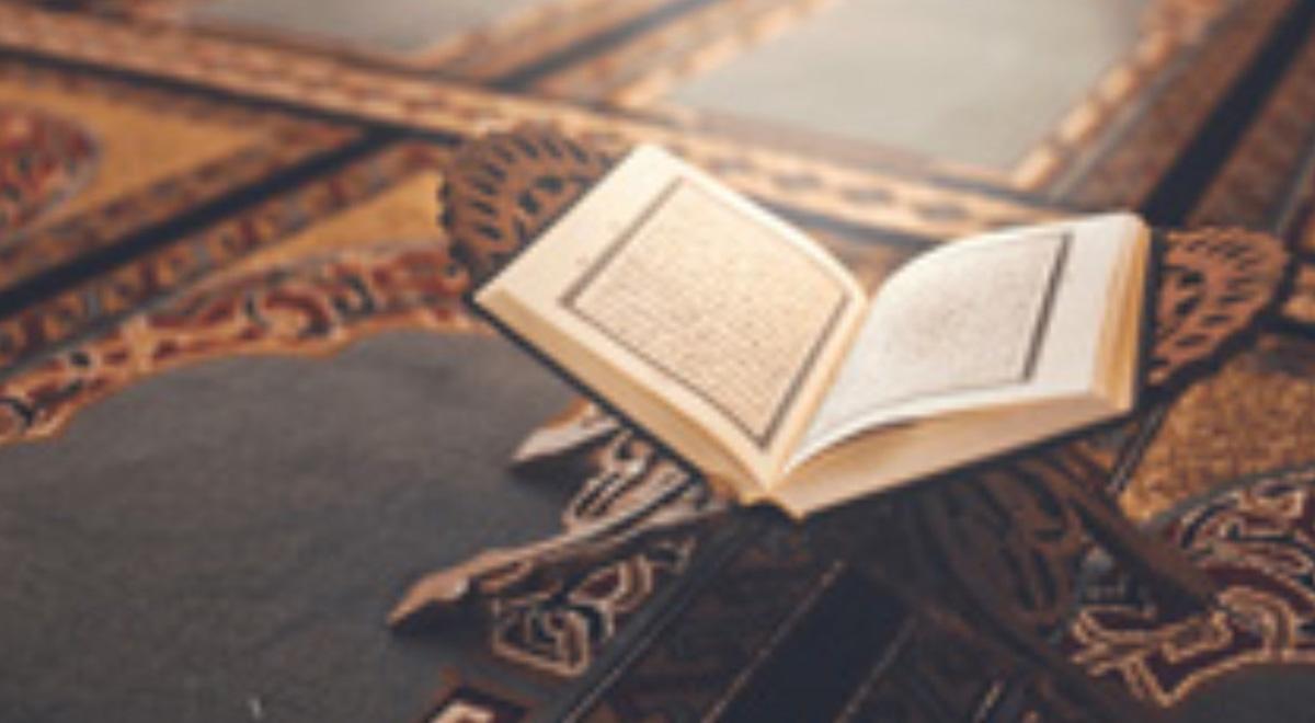 تندخوانی جزء هجدهم قرآن کریم