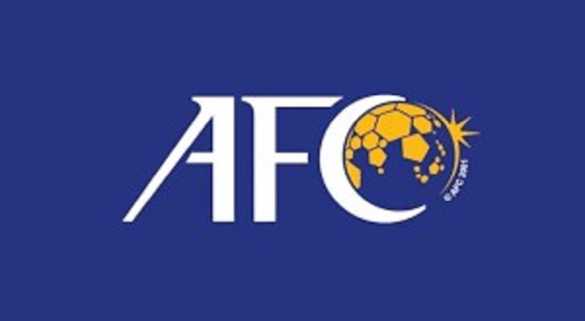بهانه های غیر قابل قبول AFC درباره میزبانی ایران