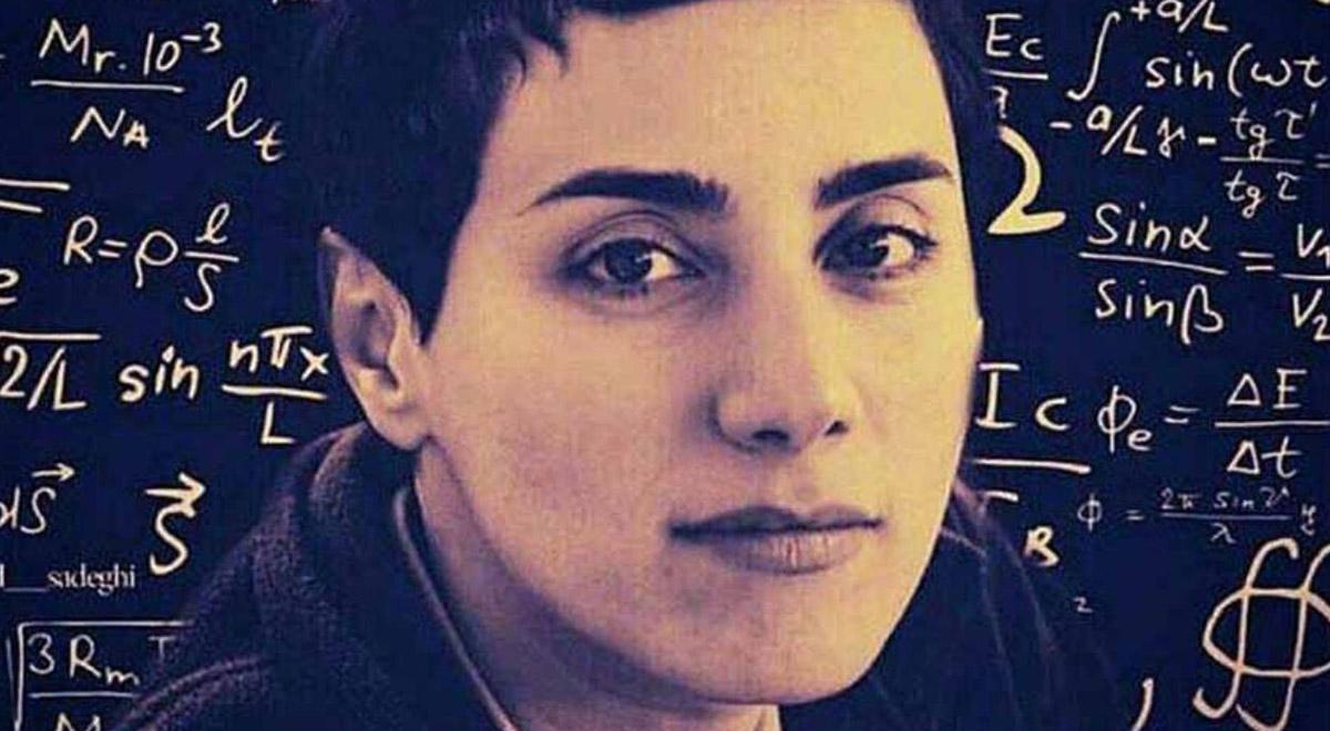 مریم میرزاخانی؛ نابغه ایرانی