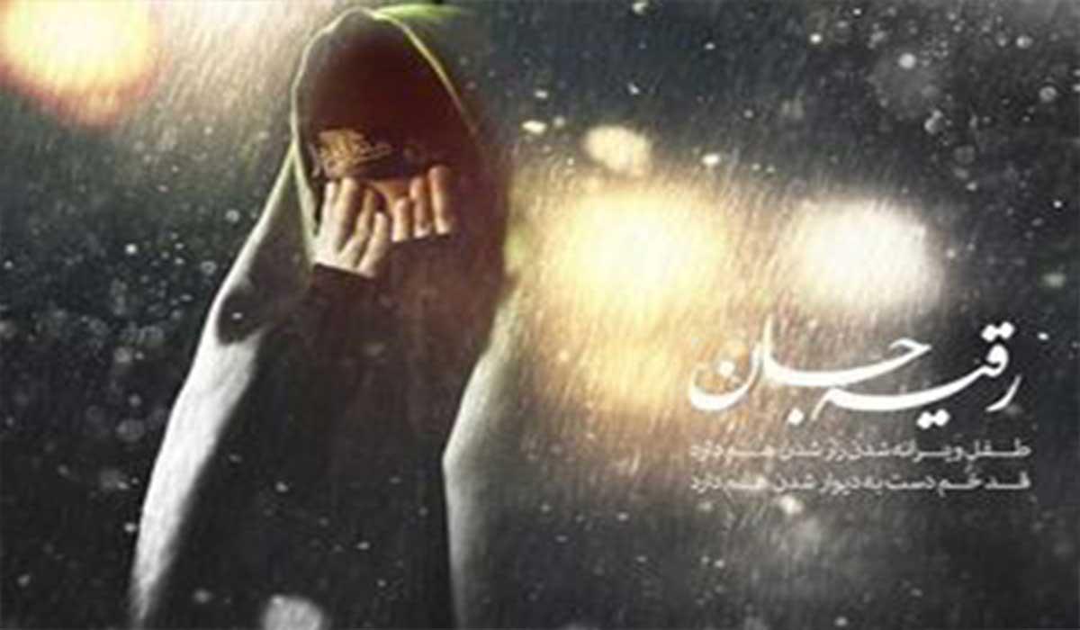 نماهنگ زیبای نجوای دخترانه با نوای حاج محمود کریمی