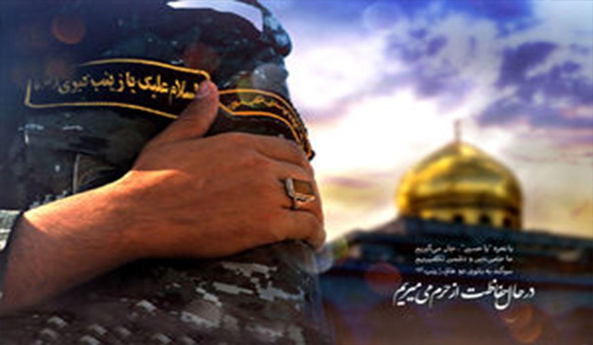 قول مردانه یک شهید مدافع حرم!