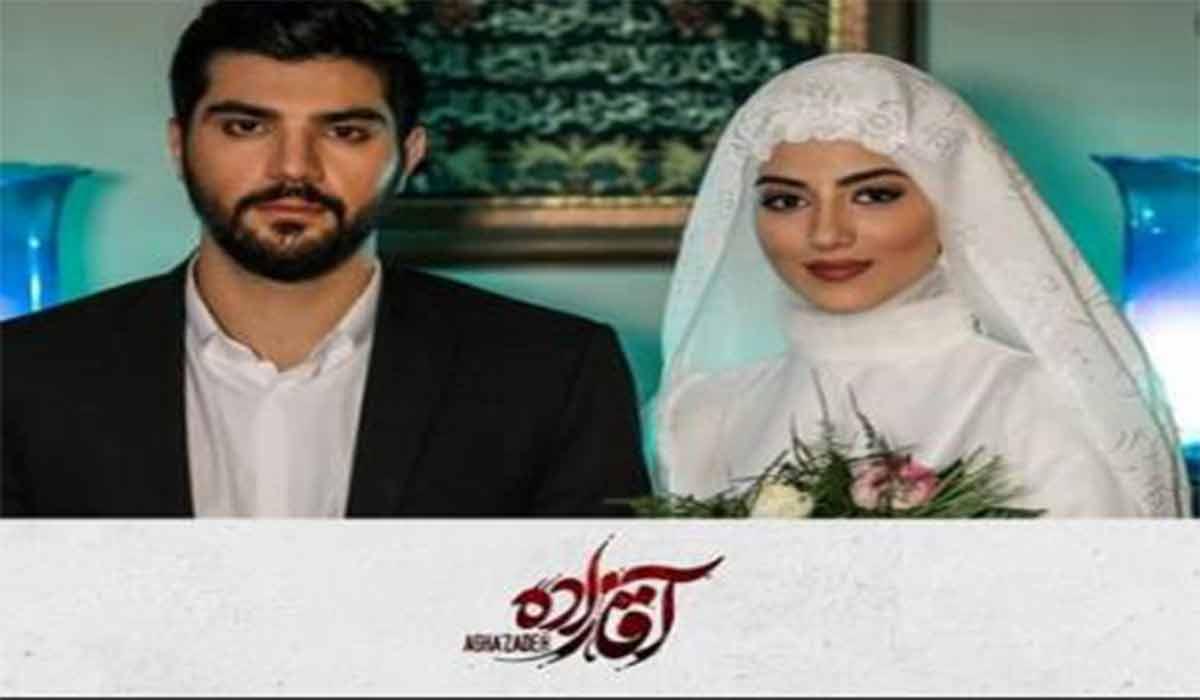 ویدیوی حامد و راضیه در زندان!