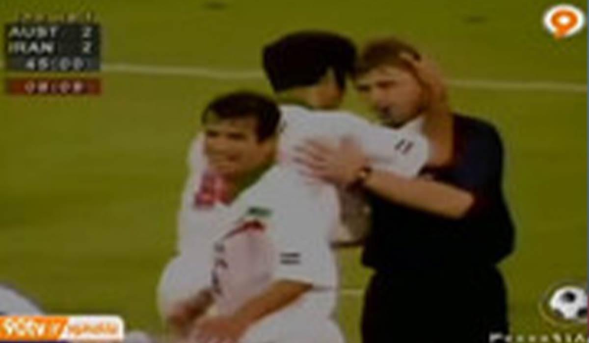 خاطره بازی ایران-استرالیا با قضاوت ساندرو پول