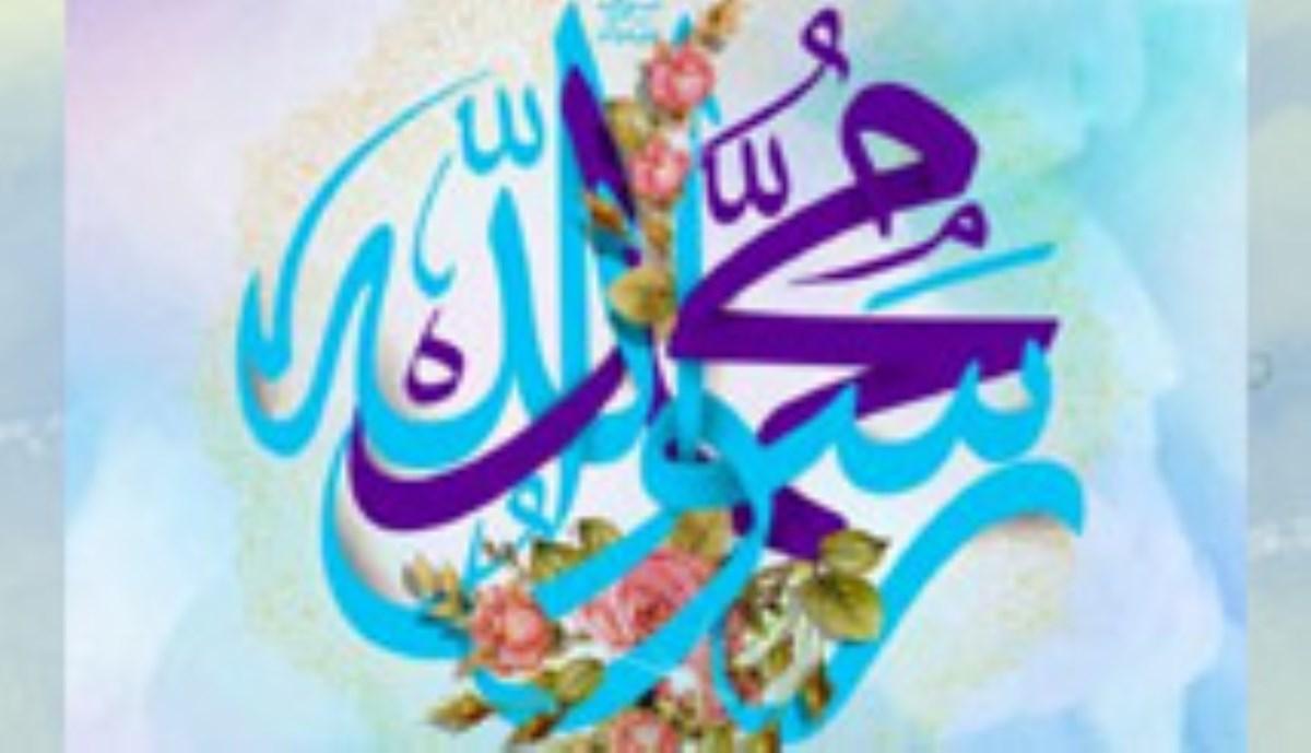 محمد أشرف الأعراب والعجم