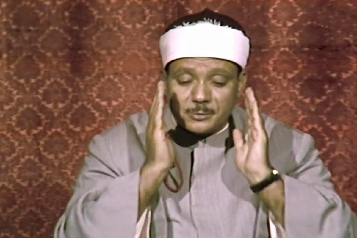تلاوت آیه 97 سوره انبیاء توسط استاد عبدالباسط