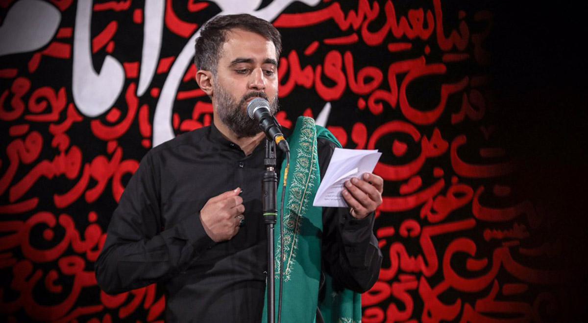 نماهنگ   عشق بی تکراری، عزت بی پایان / محمد حسین پویانفر