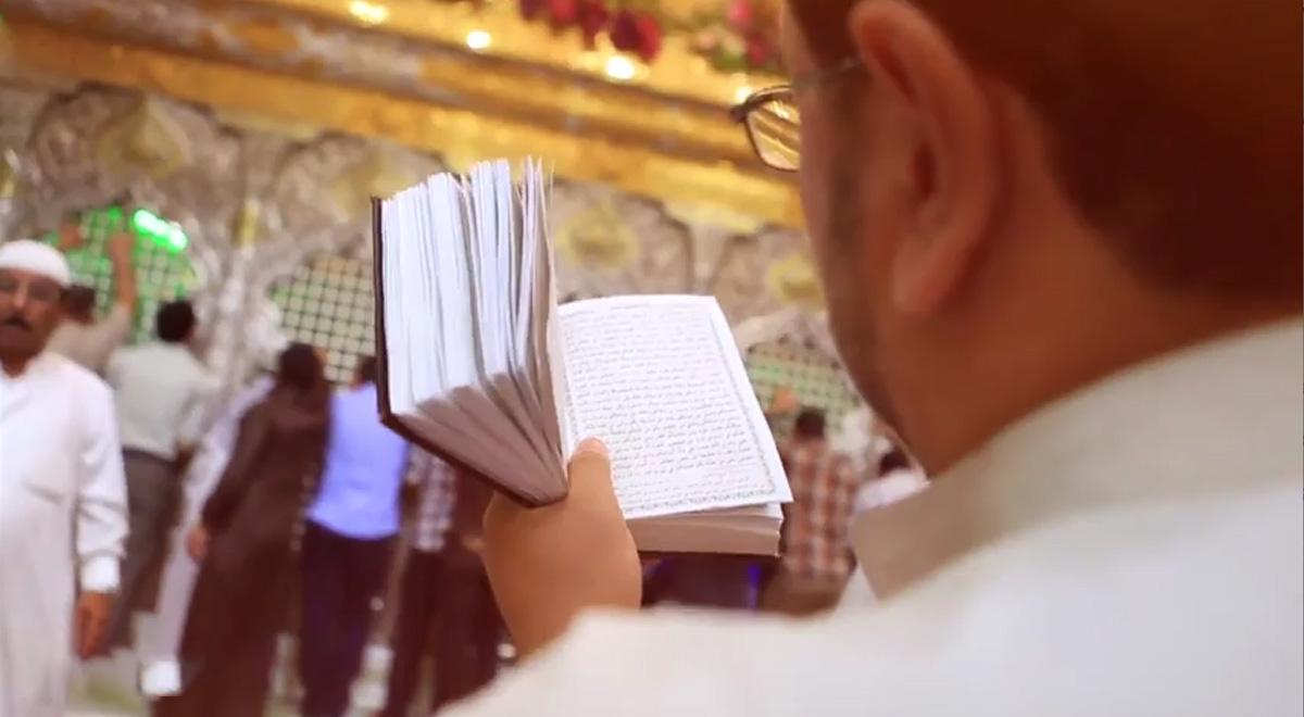نماهنگ | مهمانم و مهمان نوازی ای خدا