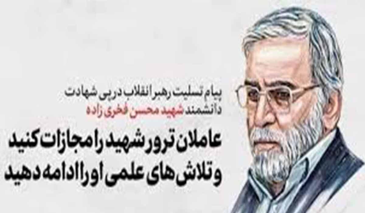 تحلیلگر راشاتودی: ایران به هر اقدامی پاسخ میدهد