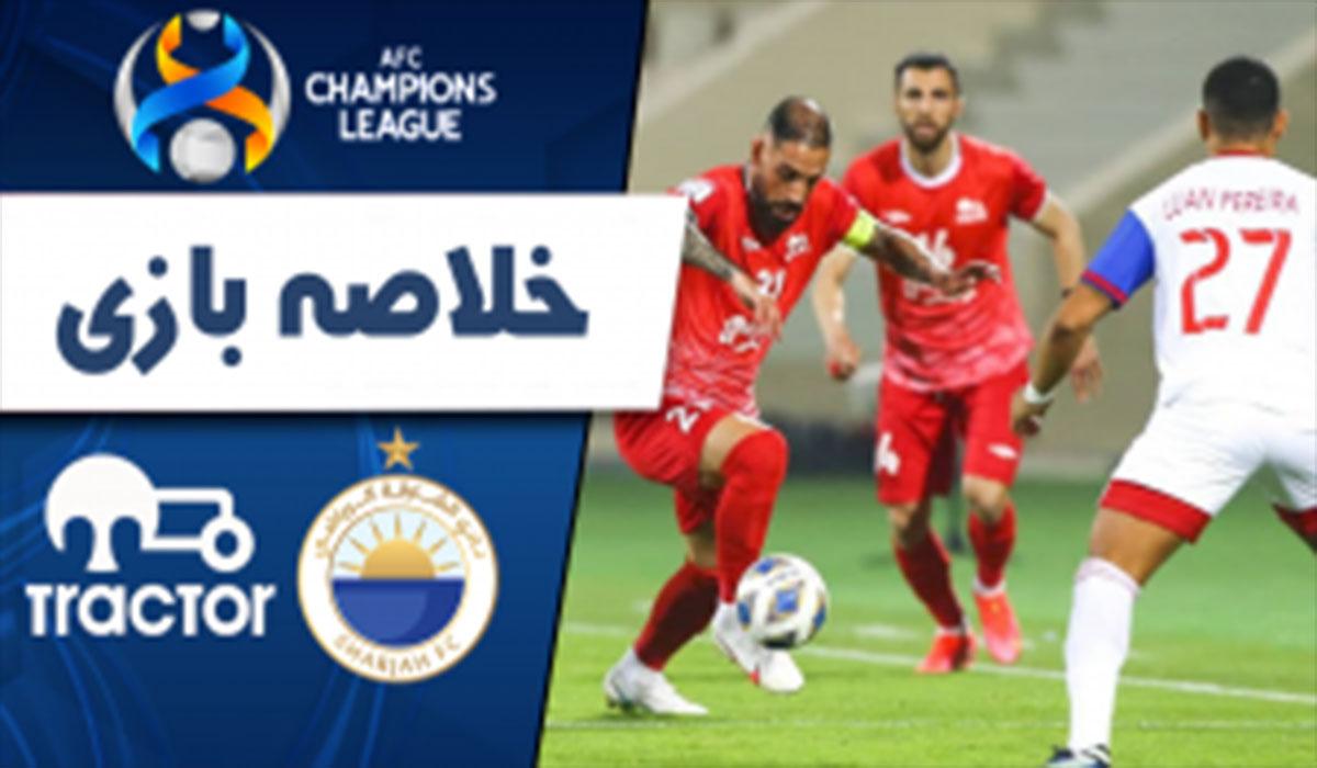 خلاصه بازی تراکتور 0-0 شارجه امارات