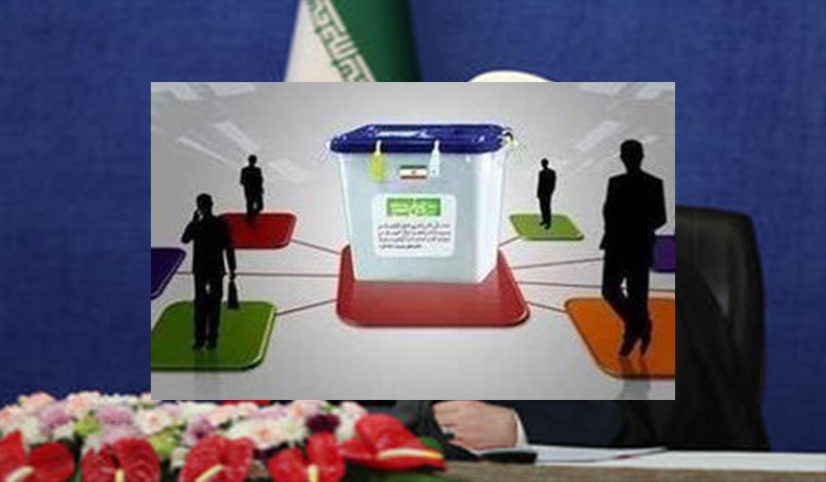 عدم اجماع نامزدهای انتخابات 1400