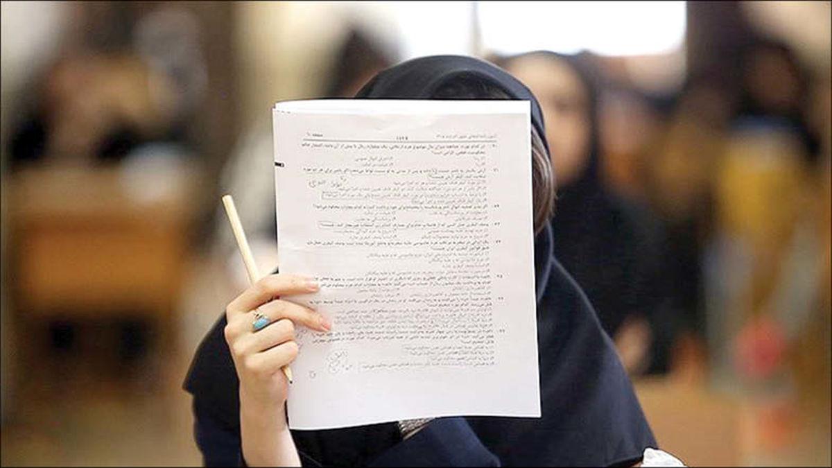 افشاگری نماینده مجلس درباره مافیای کنکور