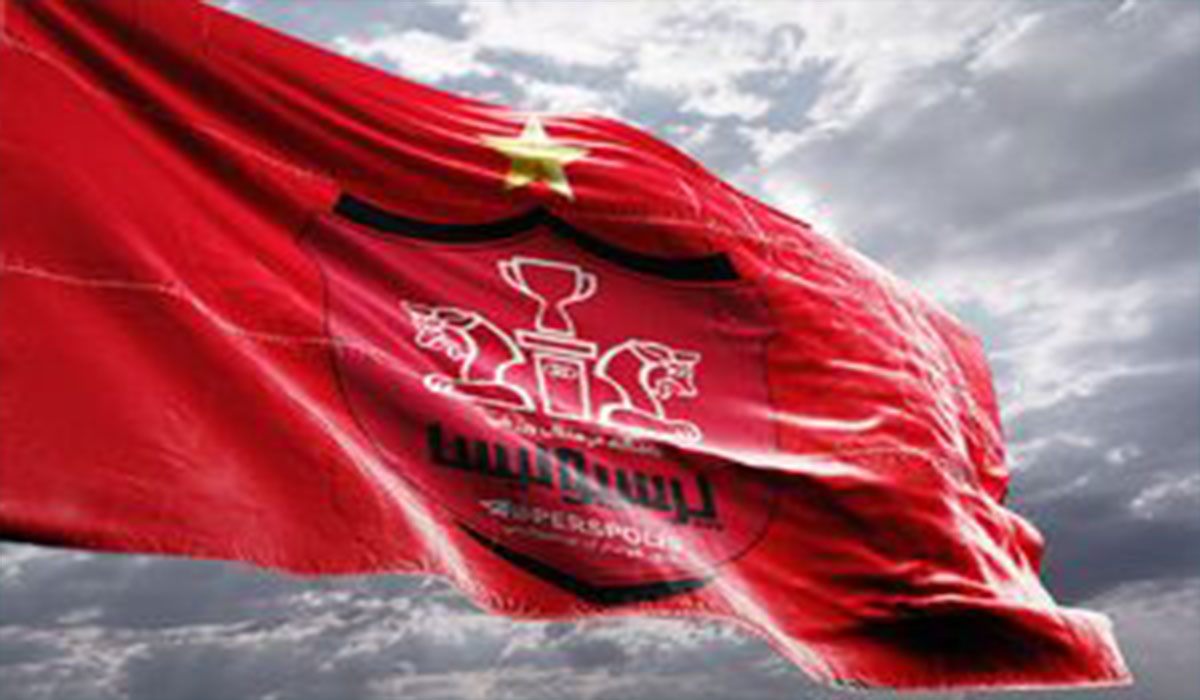 پرچم پرسپولیس یا پرچم چین!