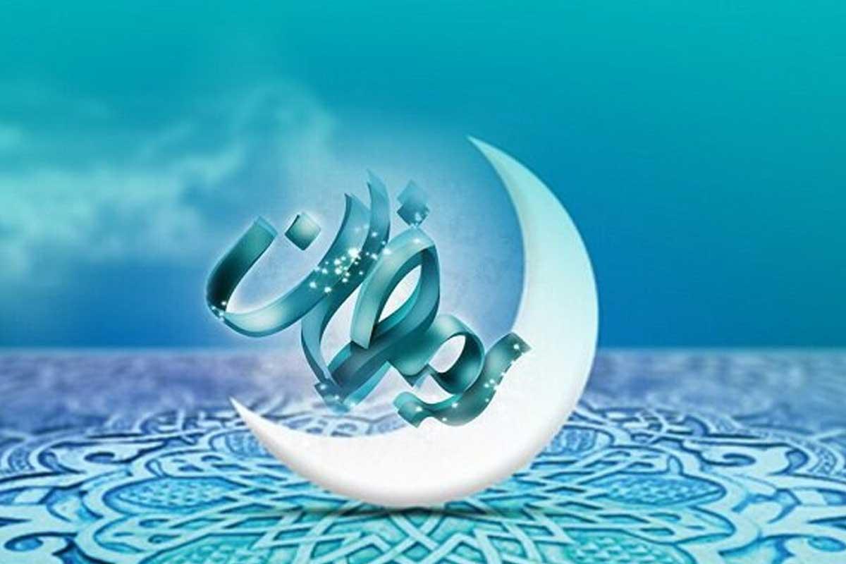 استوری تبریک ماه رمضان