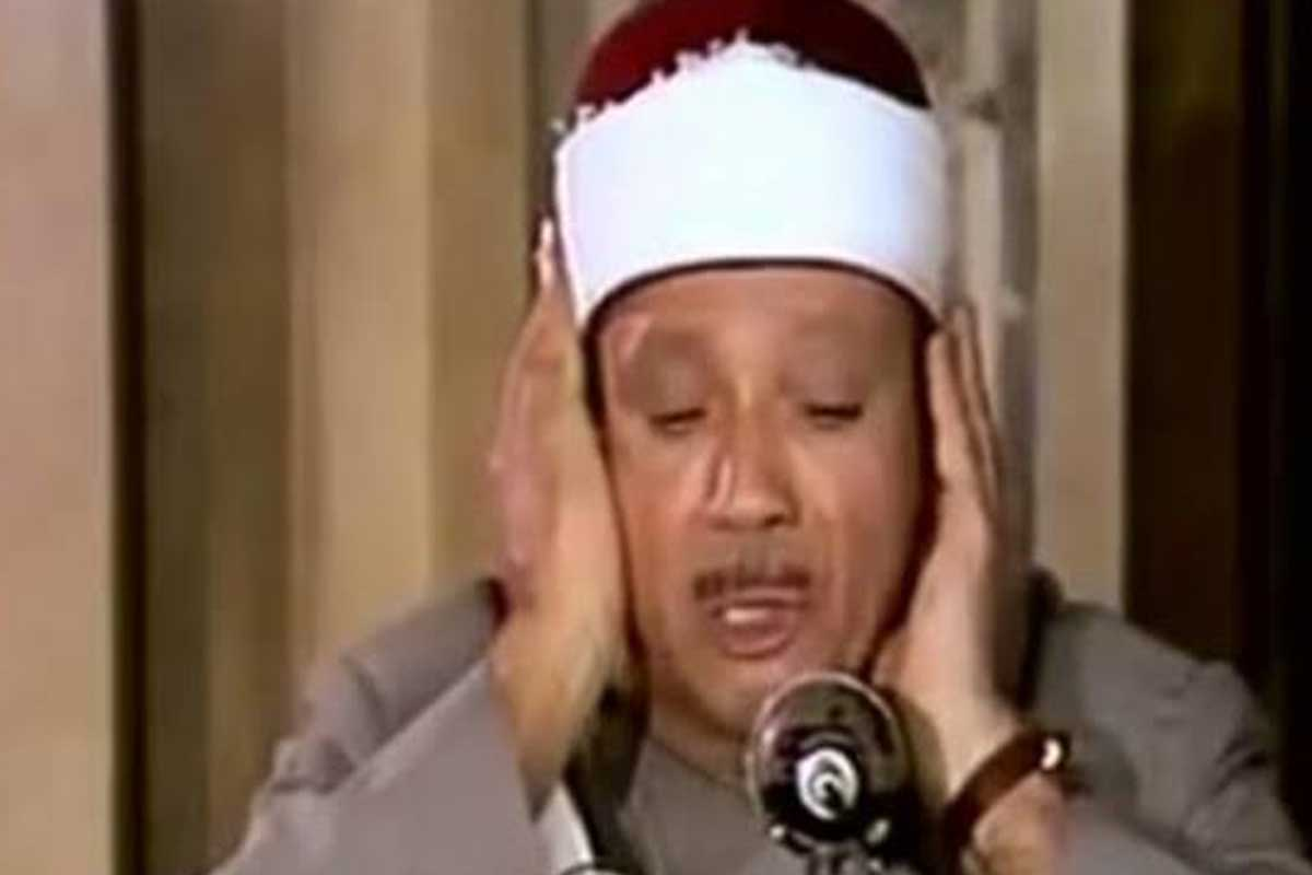 تلاوت آیه 43 سوره هود/ عبدالباسط