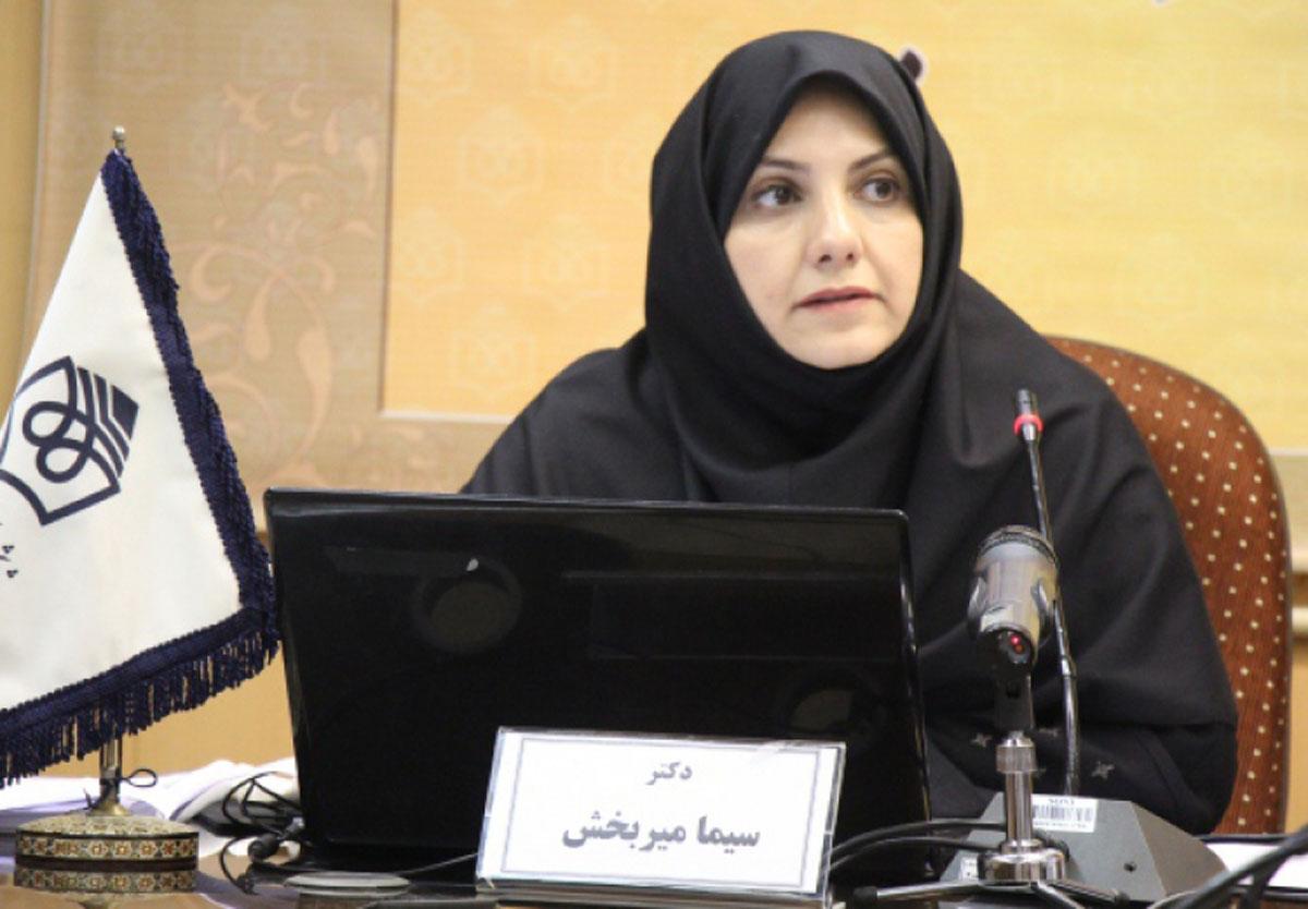نشست سواد رسانه ای-اطلاعاتی دکتر سیما میربخش