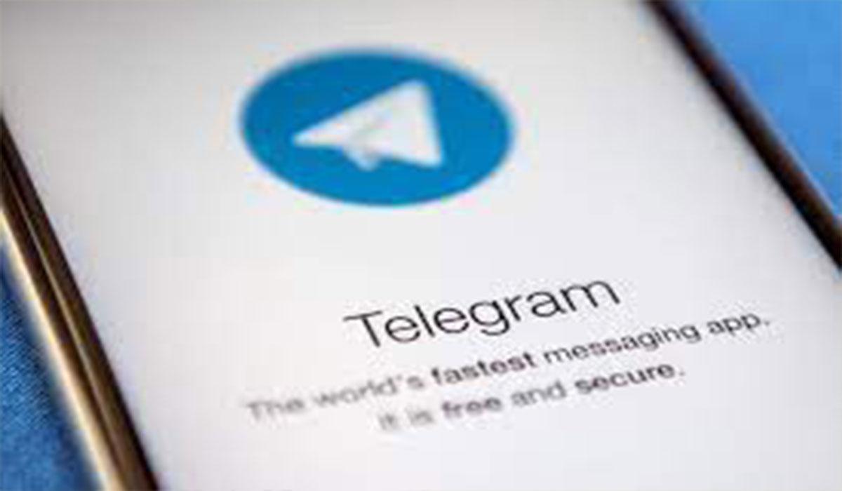 چرا تلگرام را باید تحریم کرد؟!