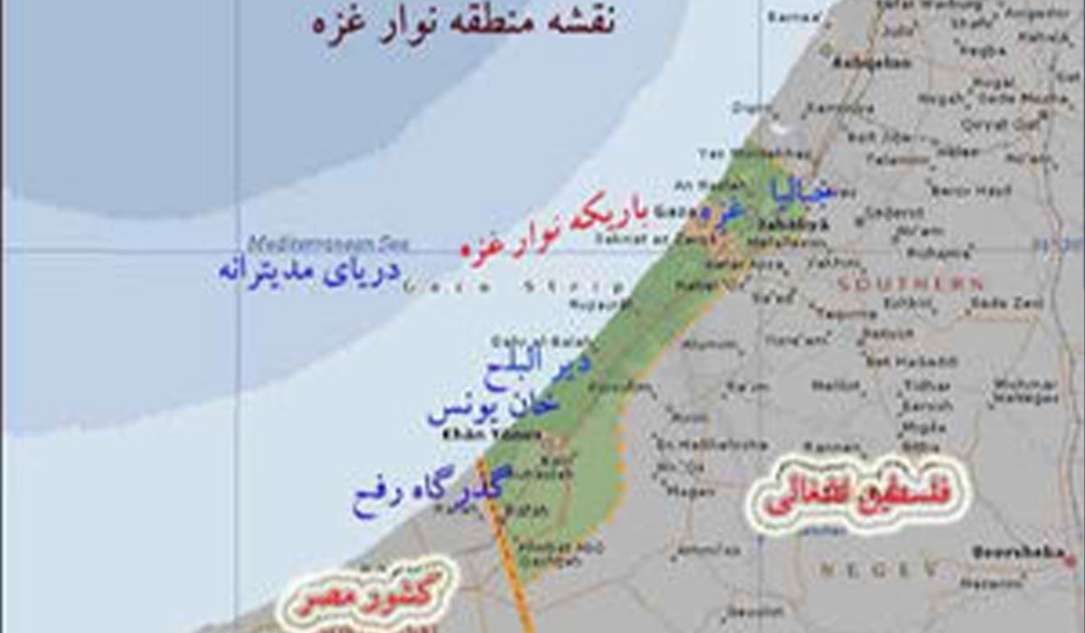 نوار غزه کجاست؟!