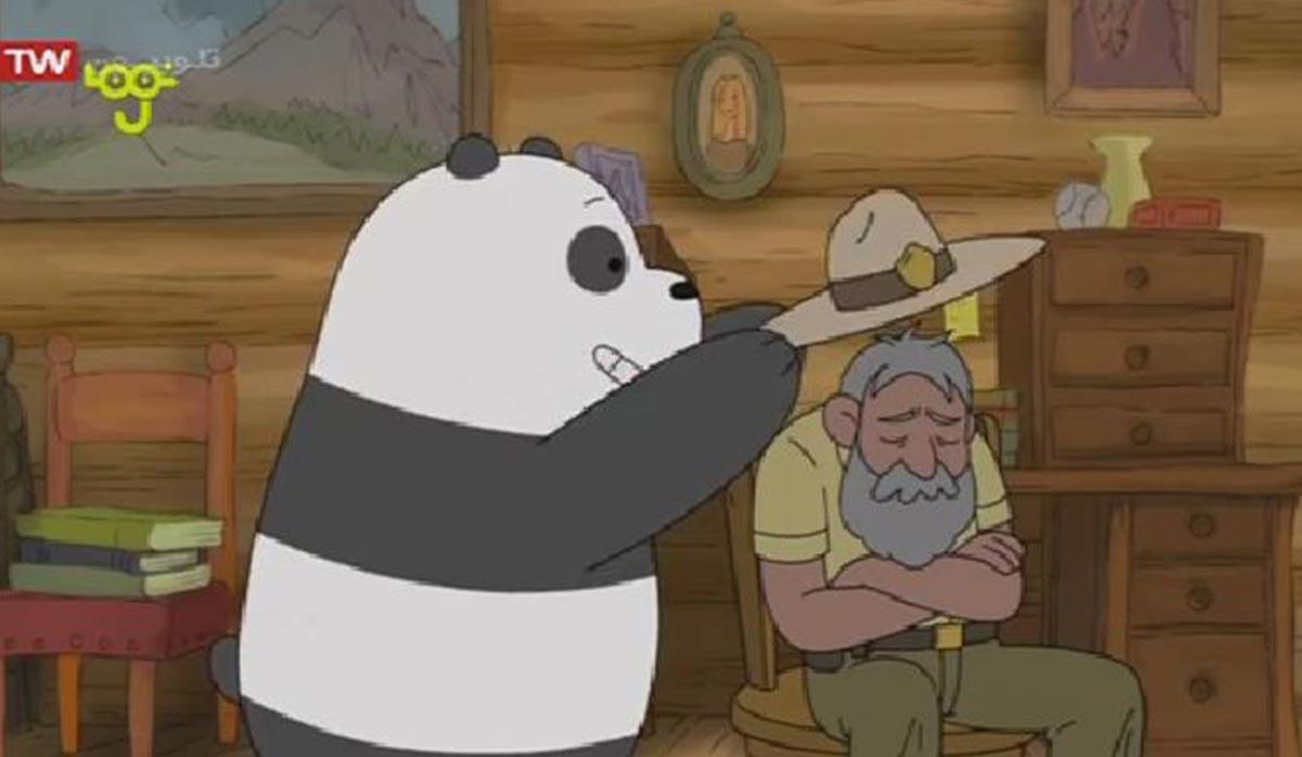 کارتون خرسهای کله فندقی | تلفن همراه